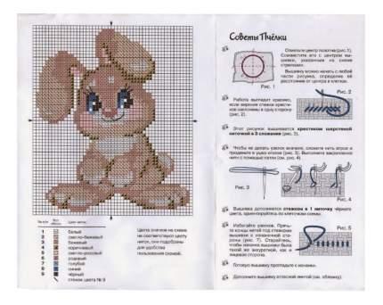 Вышивка для детей РИОЛИС Крольчонок