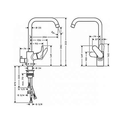Смеситель для кухонной мойки Hansgrohe Focus 31823000 хром