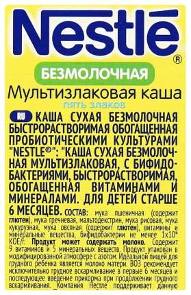 Безмолочная каша Nestle Мультизлаковая 5 злаков с 6 мес 200 гр