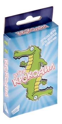 Настольная игра Dream Makers Крокодил, Cards
