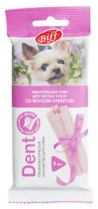 Лакомство для собак TiTBiT, со вкусом креветок 0.036кг