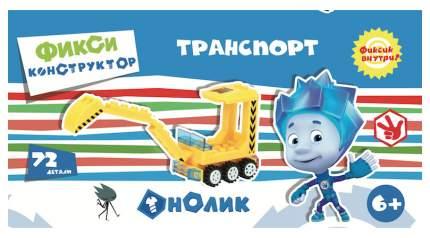 Конструктор пластиковый Город игр Фиксики Экскаватор M серия Транспорт