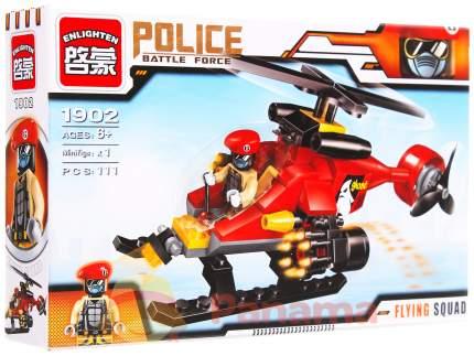 Конструктор пластиковый Enlighten Brick 1902 Вертолет Полиция 111 деталей с фигуркой