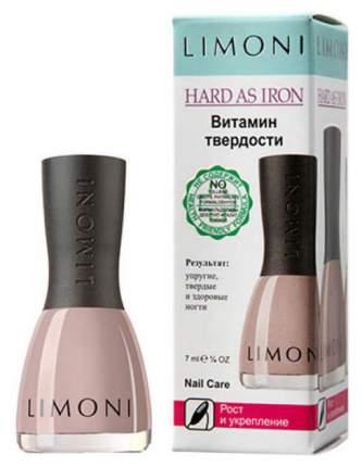 Лечебный лак Limoni Hard as Iron 7 мл