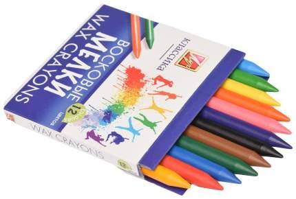 Карандаши цветные Луч Классика 12 шт.