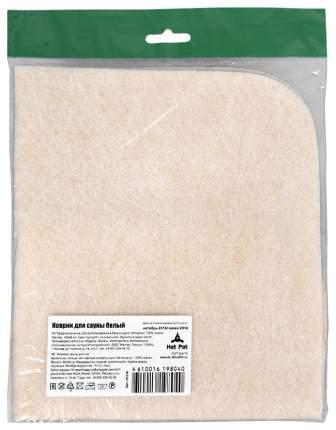 Hot Pot коврик для сауны белый, 30 х 46 см