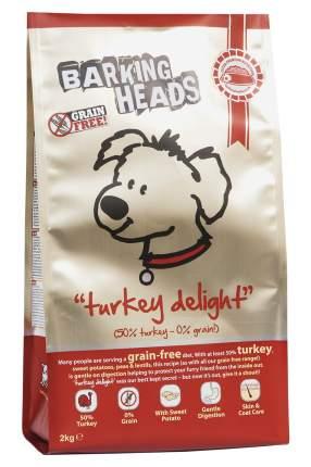 Сухой корм для собак Barking Heads Adult Turkey Delight, индейка, 2кг