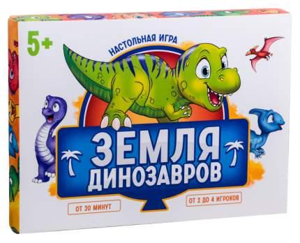 Настольная игра Земля динозавров ЛАС ИГРАС