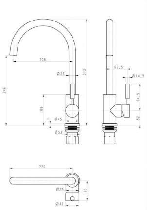 Смеситель для кухонной мойки Paulmark Ho212063-428