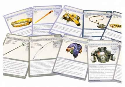 Настольная игра Hobby World Pathfinder. Расправа на Крюковой горе (дополнение 3)