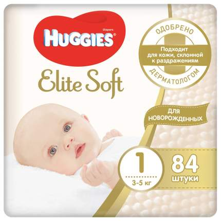 Подгузники для новорожденных Huggies Elite Soft 1 (0-5 кг), 84 шт.