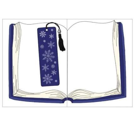 Открытка «Книги»