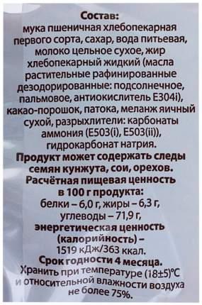 Пряники Хлебный Дом Чайная классика Шоколадные узоры 500г