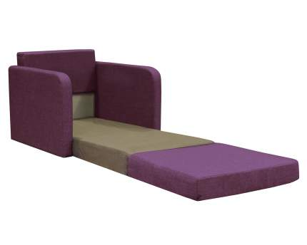 Кресло-кровать Бит Куба фиолетовый