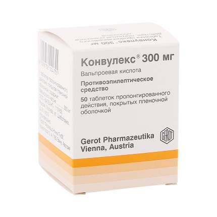 Конвулекс таблетки пролонг 300 мг 50 шт.