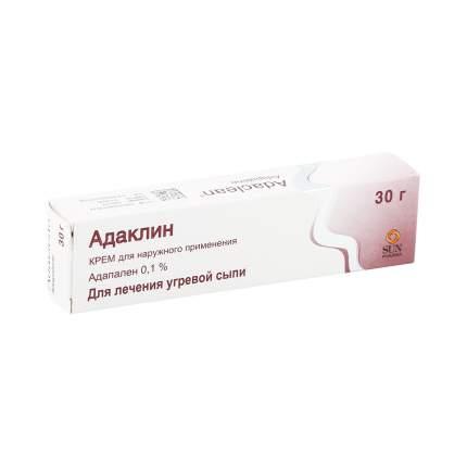 Адаклин крем 1 мг/г 30 г