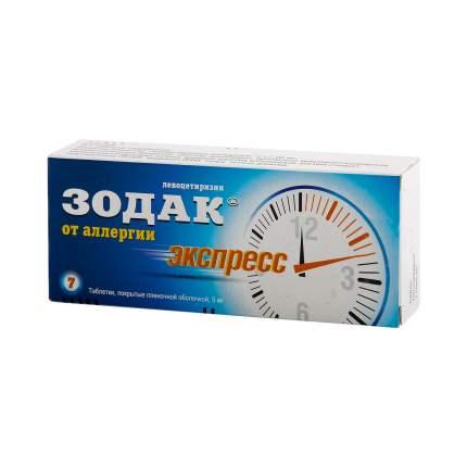 Зодак Экспресс таблетки 5 мг 7 шт.