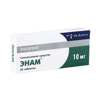 Энам таблетки 10 мг 20 шт.