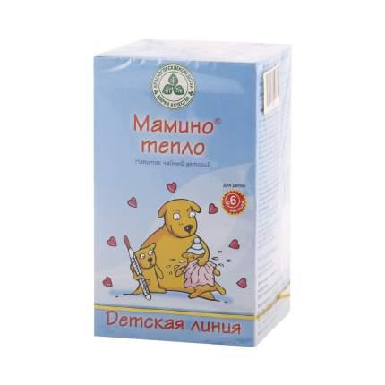 Чайный напиток Красногорсклексредства мамино тепло для детей ф/п 1,5 г 20 шт.