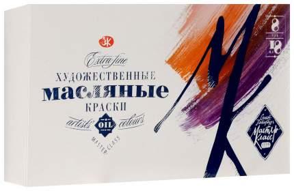 Масляные краски Невская Палитра Мастер класс 8 цветов
