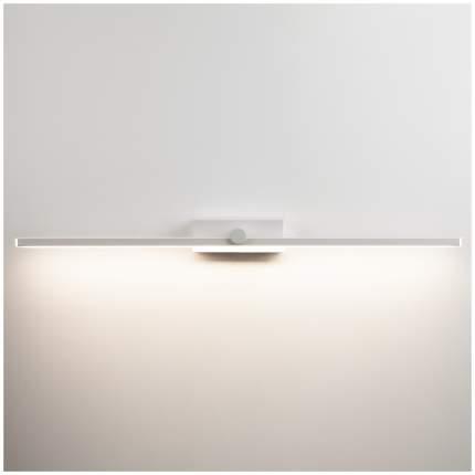 Подсветка для картин Eurosvet 40134/1 LED Белая