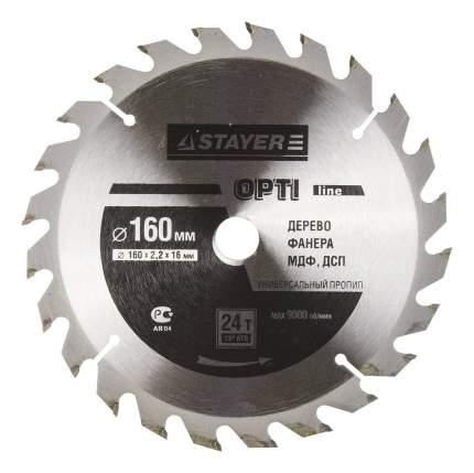 Диск по дереву для дисковых пил Stayer 3681-160-16-24