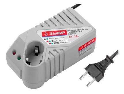 Зарядное устройство для аккумулятора электроинструмента Зубр ЗБЗУ-У