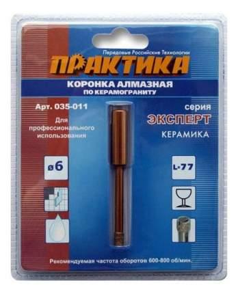 Алмазная коронка по керамограниту/стеклу для дрелей, шуруповертов Практика 035-011