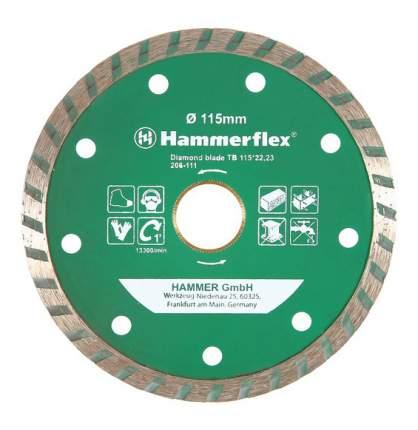 Диск отрезной алмазный универсальный Hammer Flex 206-111 DB TB (30695)