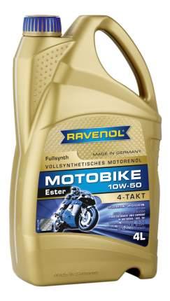 Моторное масло Ravenol Motobike 4-T Ester 10W-50 4л