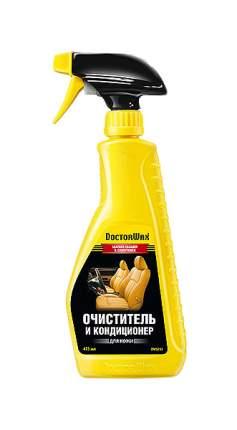 Очиститель-кондиционер для кожи Doctor Wax DW5212