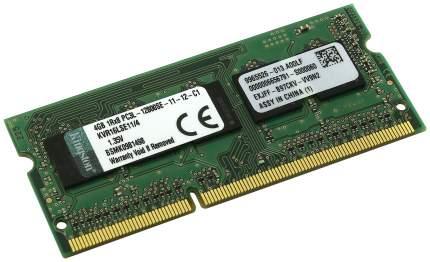 Оперативная память Kingston ValueRAM KVR16LSE11/4