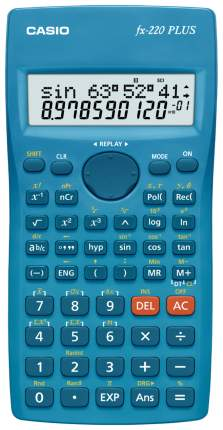 Калькулятор Casio 220PLUS-S-EH Синий
