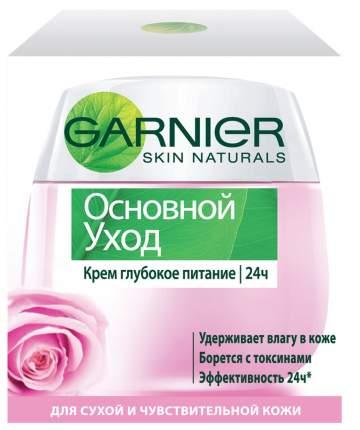 Крем для лица Garnier Skin Naturals Основной уход 50 мл