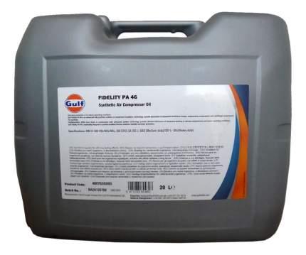 Компрессорное масло GULF Fidelity 20л 480763GU00