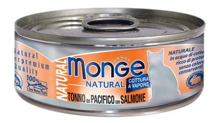 Консервы для кошек Monge Natural, лосось, рыба, 24шт, 80г