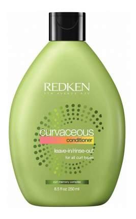 Кондиционер для волос Redken Curvaceous 250 мл
