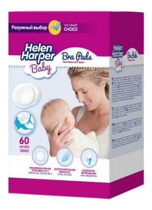 Прокладки для груди Helen Harper Вкладыши для бюстгальтера 60 шт.
