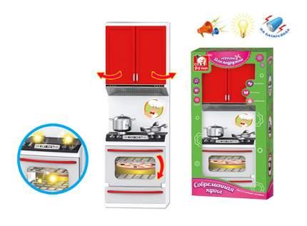 Плита игрушечная S S Toys Игрушки для подружки Газовая плита