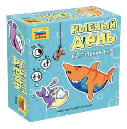 Семейная настольная игра Zvezda Рыбный день 8706з