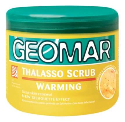 Скраб для тела GEOMAR 121061