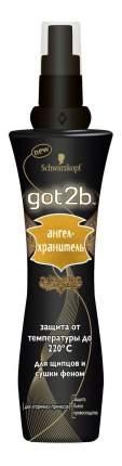 Жидкость для укладки Got2b Ангель-хранитель 200мл