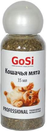Кошачья мята GOSI, 35мл