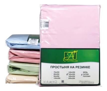 Простыня АльВиТек 160х200+25 см розовый