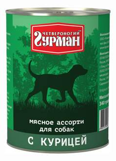 Консервы для собак Четвероногий Гурман Мясное ассорти, курица, 340г