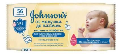 Салфетки влажные для детей Johnson's baby От макушки до пяточек без отдушки 56 шт.