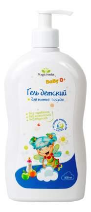 Средство для мытья детской посуды Magic Herbs С экстрактом ромашки и алоэ 500 мл