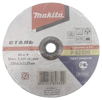 Диск Makita обдирочный P-52320