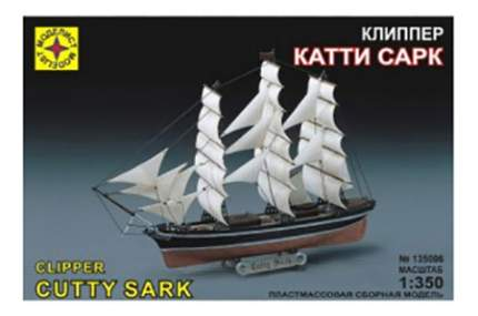 Модели для сборки Моделист Корабль Клипер Катти Сарк