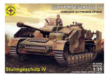 Модели для сборки Моделист Танк Штурмгешютц Iv